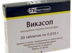tabletki_vikasol_pri_mesyachnyx_2